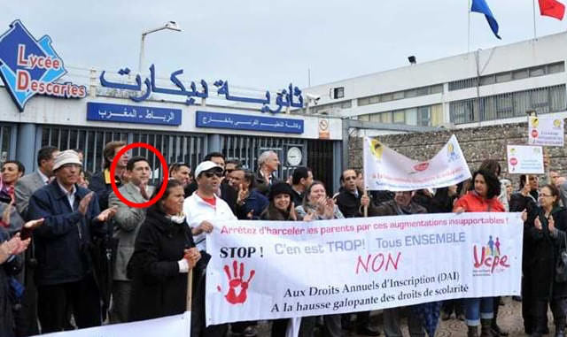 Maroc-France-Education-manifestation-greve-lycee-Descrates.jpg